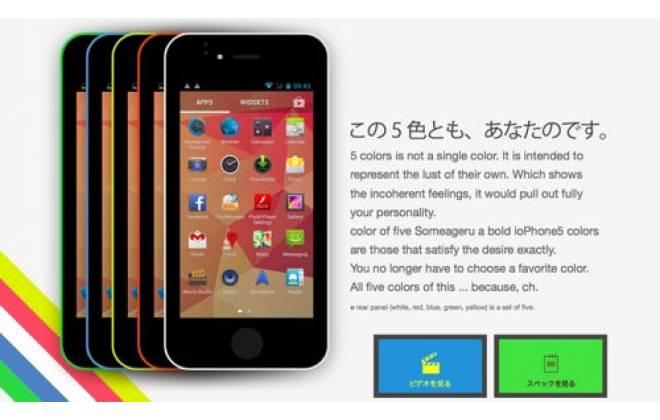 cópia do iPhone 5c