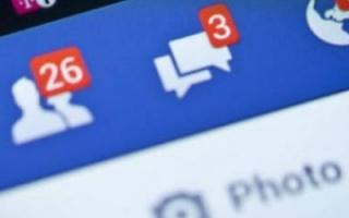 Solicitação de jogos no Facebook