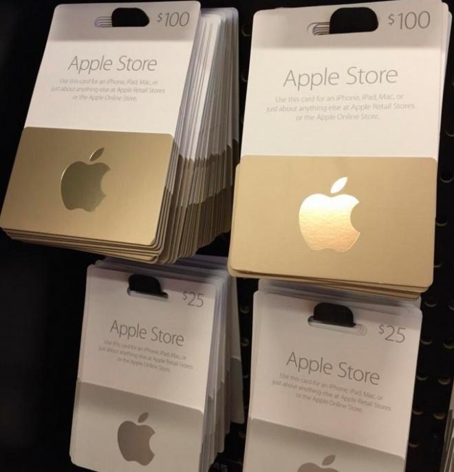 Vale-presente na Apple Store
