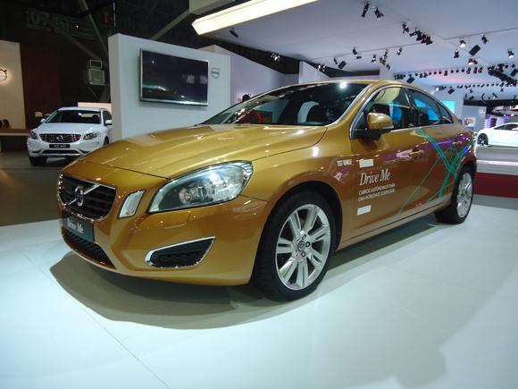 Volvo Drive-Me