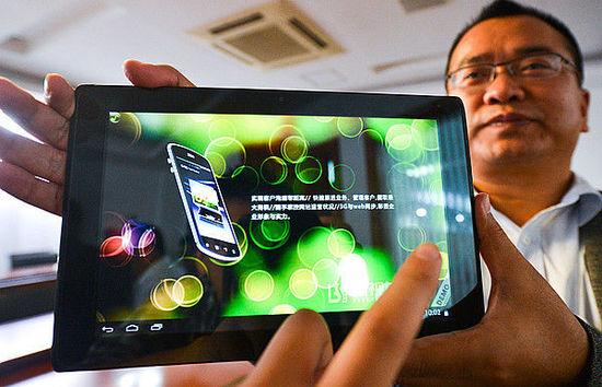 The No Óculos 3D Tablet
