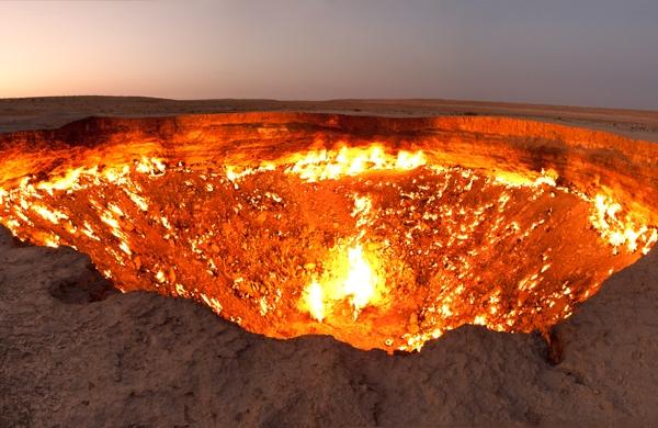 Cratera Porta para o Inferno